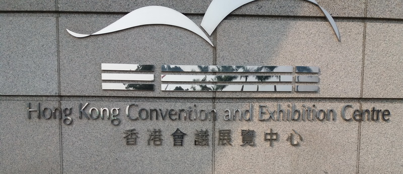 samerhatoum Hong Kong Exhibition Center infront of the Title 800px