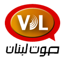 voice-of-lebanon-logo
